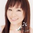 上松美香 上松美香ベスト Arco iris -虹-