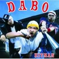 Dabo スピーカーにTバック feat. P.H. (feat.P.H.)