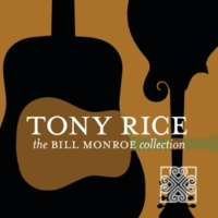 The Tony Rice Unit Jerusalem Ridge