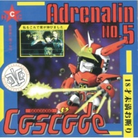 CASCADE Adrenalin No.5