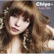 Chiyo+ I am YOU