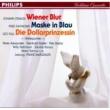 Chor Wiener Blut - Maske in Blau - Die Dollarprinzessin