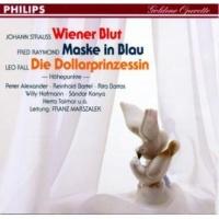 ヘルタ・タルマー/シャーンドル・コーンヤ/Willy Hofmann/ペーター・アレクサンダー/Chor/Kölner Rundfunkorchester/フランツ・マルザレク J. Strauss II: Wiener Blut (operetta) - Dann und wann