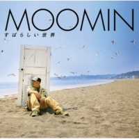MOOMIN/Zeebra ゆれるロマンス feat.ZEEBRA (feat.Zeebra)