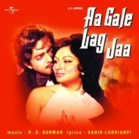 Kishore Kumar/Sushma Shreshtha Tera Mujhse [Aa Gale Lag Jaa / Soundtrack Version]