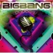 BIGBANG 声をきかせて