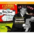 """アンジェリーナ・レオー/ルイーズ・エダイケン/ステラ・ザンバリス/タティアーナ・トロヤノス/レナード・バーンスタイン アメリカ [From """"West Side Story""""]"""