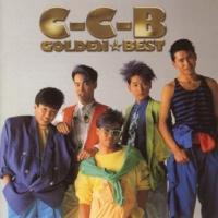 C-C-B ゴールデン☆ベスト C-C-B
