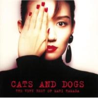 浜田麻里 CATS AND DOGS THE VERY BEST OF MARI HAMADA