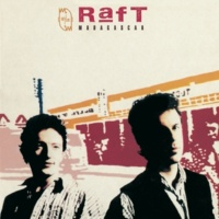 Raft Mi diese au soleil [Album Version]