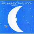 Dave Brubeck Quartet ペイパー・ムーン