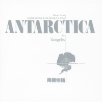 Vangelis Theme From Antarctica