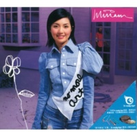 Miriam Yeung Bei Ge Zhi Wang [Album Version]