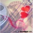 V.A. ダイヤモンド◇ベスト 愛の映画音楽 ベスト