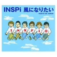 INSPi I do (オリジナルヴァージョン) [Original Version]