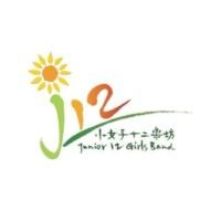 Junior Twelve Girls Band Sayonara No Kawarini (Album Version)