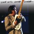 ヴィンス・ギル Guitar Slinger [Album Version]
