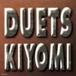 Kiyomi Suzuki WAIT AND SEE