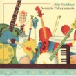 吉川忠英 FUKUYAMA PRESENTS CHUEI YOSHIKAWA Acoustic Fukuyamania
