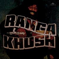 Asha Bhosle Chhuti Kar Doongi [Ranga Khush / Soundtrack Version]
