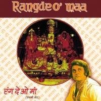 Narendra Chanchal Rangde O Maa [Album Version]