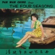 Di Hua Pan Four Seasons [Album Version]