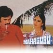 Asha Bhosle/Manhar Udhas Kuch Din Pehle [Mahaguru / Soundtrack Version]
