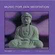 トニー・スコット Music For Zen Meditation