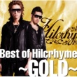 ヒルクライム Best of Hilcrhyme ~GOLD~