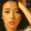 Asami Kobayashi 初恋のメロディー