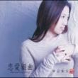 諫山実生 恋愛組曲~ONE AND ONLY STORY~