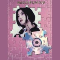 Faye Wong Wei Ban Che