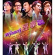Wynners Wynners 33th Ann Live [2 CD]