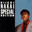 中井貴一 Kiichi Nakai Special Edition