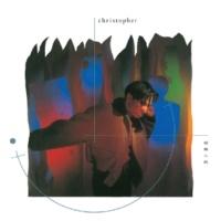 Christopher Wong Wu Yue Guo Hau [Album Version]