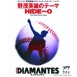 DIAMANTES The Hideo Nomo Song(英語ヴァージョン) [English Version]