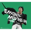 Eason Chan Eason Moving On Stage 1 [Live 3 CD (Digital Only)]
