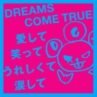 DREAMS COME TRUE 愛して笑ってうれしくて涙して
