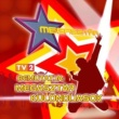 Various Artists Megasztár ¿ Ki lesz 2006 hangja?