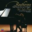 フジ子・ヘミング ベートーヴェン:ピアノ協奏曲第5番《皇帝》