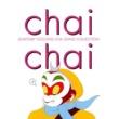 Various Chai Chai サントリー烏龍茶ソングコレクション