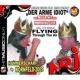 Jürgen Drews Der arme Idiot / Flying Through The Air
