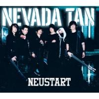 Nevada Tan Revolution