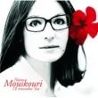 Nana Mouskouri NANA MOUSKOURI/I'LL