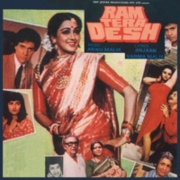 Asha Bhosle Zalzala [Ram Tera Desh / Soundtrack Version]