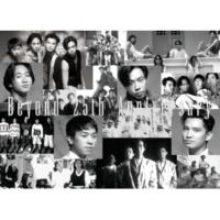 ビヨンド Zhen Di Ai Ni [Album Version]