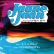 Various Artists Jaane Jaan [OST]