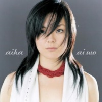 aika Belief [English Version]