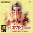 Anup Jalota Sri Ganesh Mahotsav