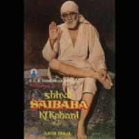 S. P. Balasubrahmanyam Hamre Paapon Ko [Shirdi Saibaba Ki Kahani / Soundtrack Version]